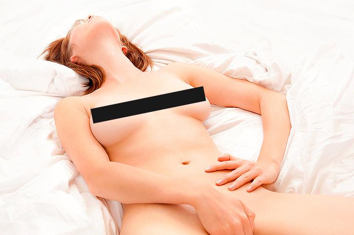 masturbace divek pornoserver cz